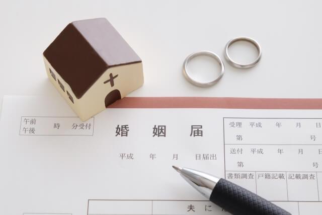 弁護士&ウェディングプランナー監修♡婚姻届の書き方・必要書類・デザイン徹底レクチャー♡ で紹介している画像
