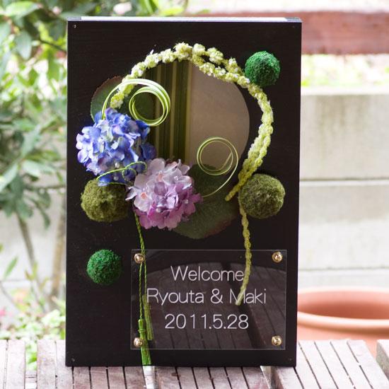 雅なお出迎え。おしゃれな和風ウェルカムボードが購入できるオンラインショップ 7選 で紹介している画像
