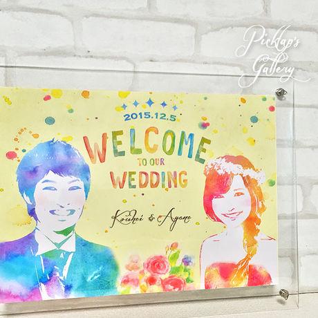 おしゃれなカップルにおすすめ!デジタルCG似顔絵ウェルカムボード 3選 で紹介している画像