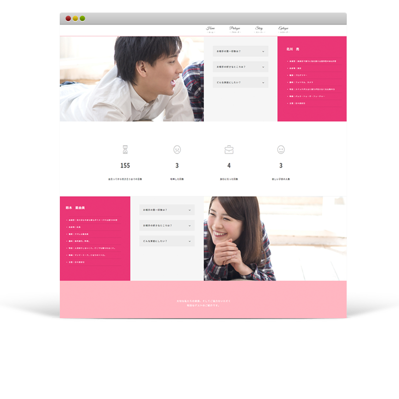 アメリカではあたりまえ!結婚式のためのホームページを作るのがオシャレ♡ で紹介している画像