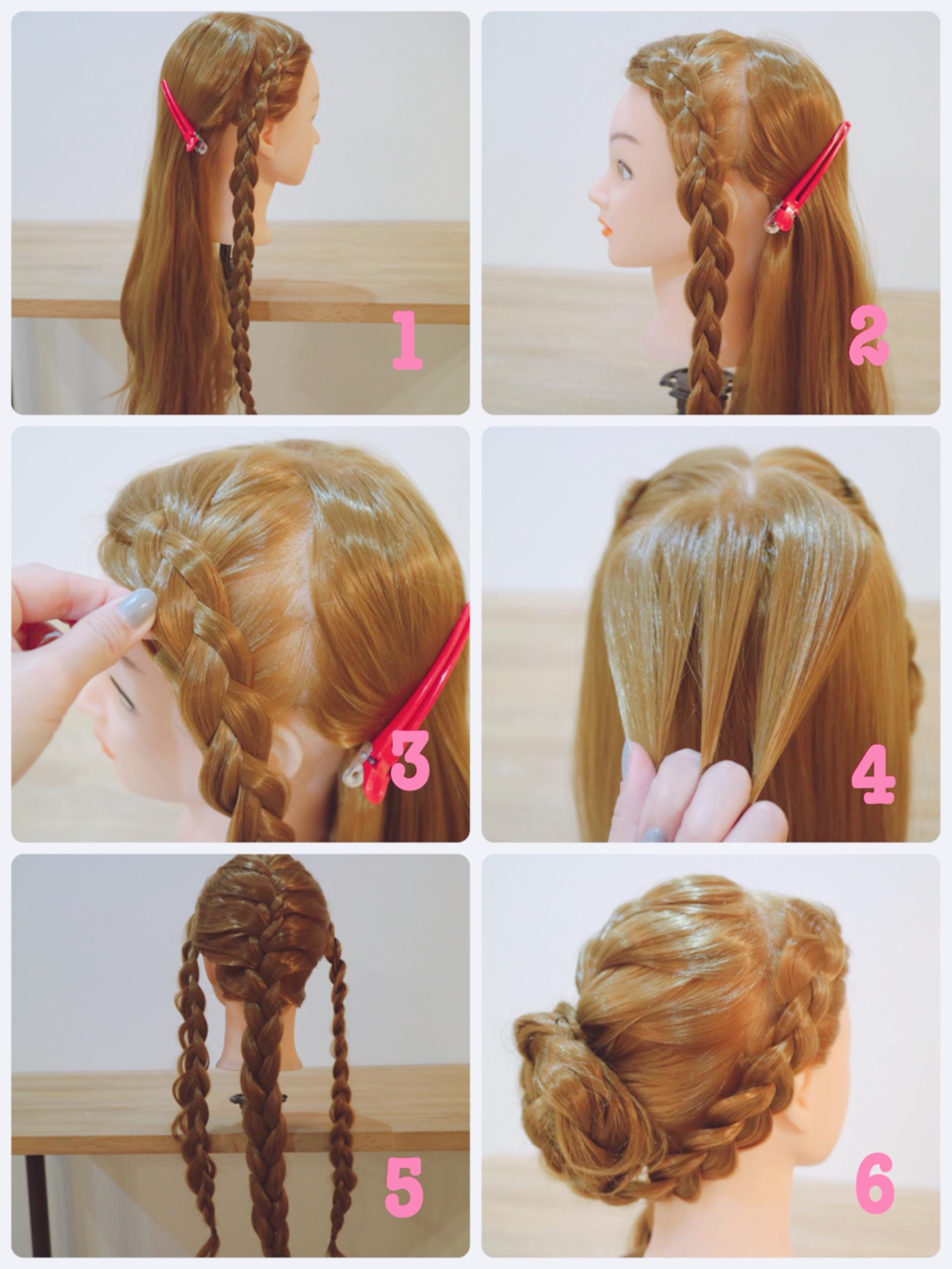 簡単に可愛いく 編み込みヘアのやり方 結婚式や二次会に合う髪型紹介