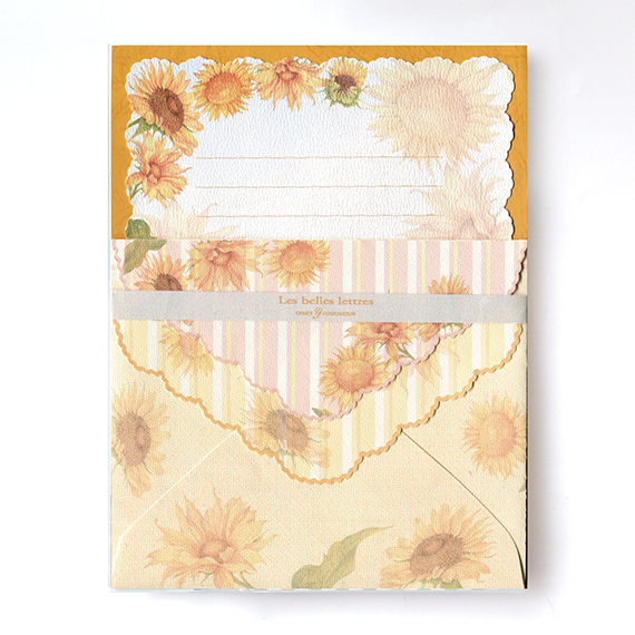花嫁の手紙便箋デザイン♡サマーウェディング編 で紹介している画像