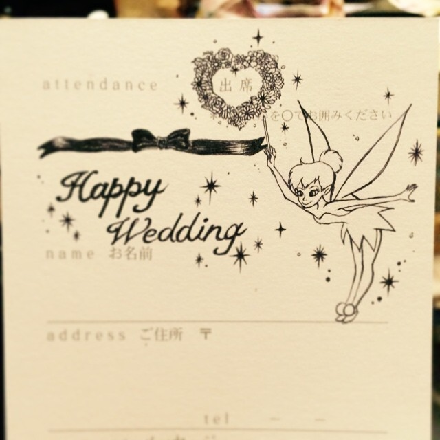 結婚式招待状返信 友達メッセージ
