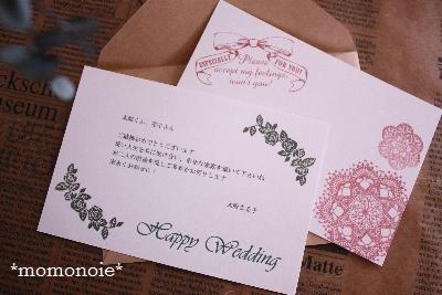 結婚式に電報を送るならまずはここから!送り方や文例など基本のキ で紹介している画像