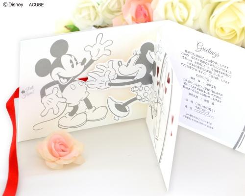 卒花が教える♡ディズニーミラコスタウェディングの費用と節約ポイント で紹介している画像