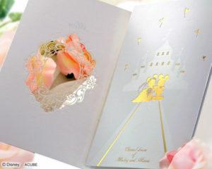 ディズニーウェディングに♡結婚式の手作りペーパーアイテムのおすすめデザイン〜席次表〜 で紹介している画像